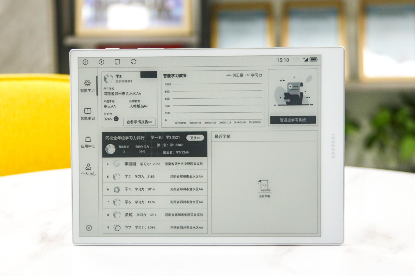 专访云劭博创始人魏同:这会是一个被软硬件结合定义的教育新时代
