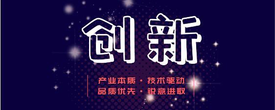 """映魅咨询""""2021值得关注的中国教育公司""""发布,一起关注未来的教育"""